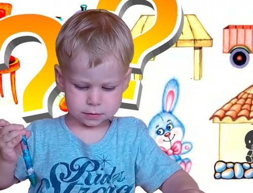 ТОП 20 : Детские игры на развитие внимания