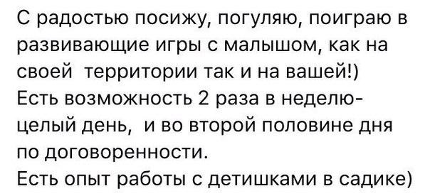 TFYhcZUEyU8