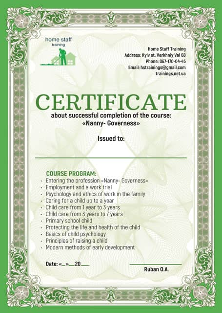 Certificate of the nanny. Nanny training